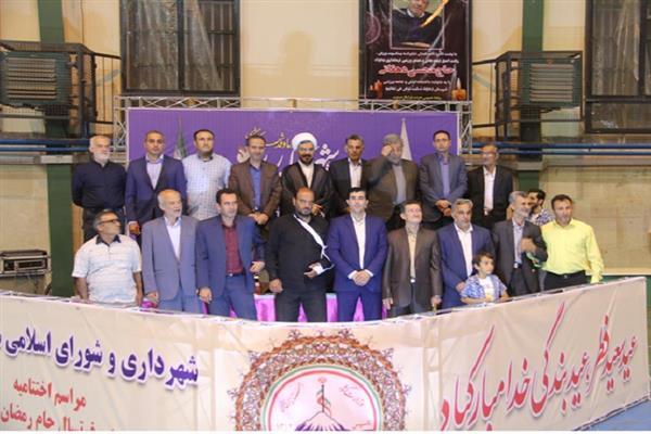آيين اختتاميه مسابقات فوتسال جام رمضان شهر دماوند برگزار شد